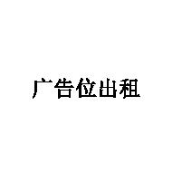 源码交易网