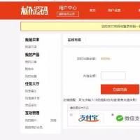 最新t5门童网源码商城交易网站源码交易系统