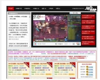 DNF游戏辅助挂出售系统网站源码带数据