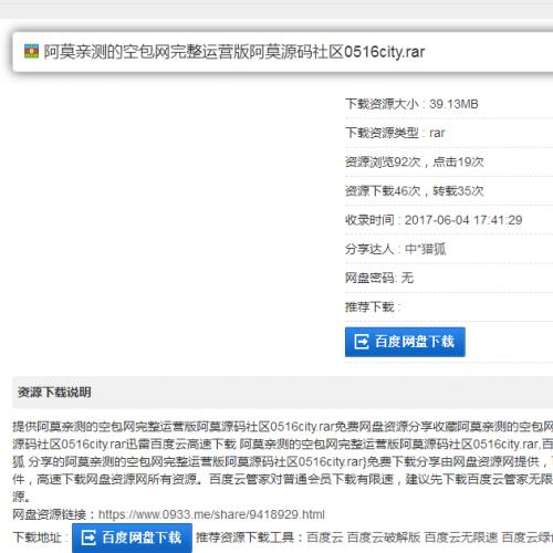 【价值35元】附件打折和下载限制 商业版V5.1