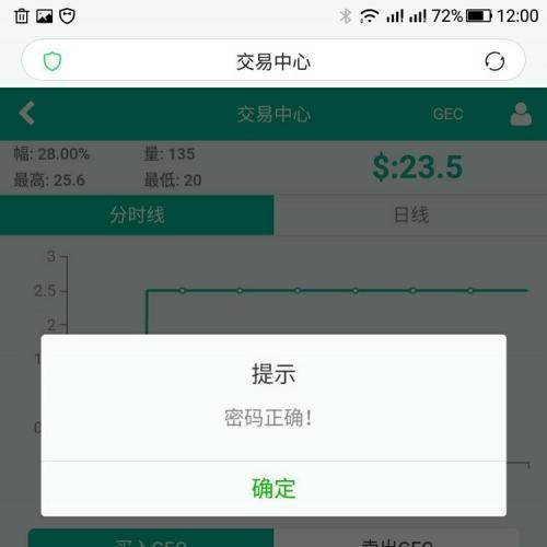 GEC挖矿云矿机源码 GEC云矿机虚拟货币交易系统