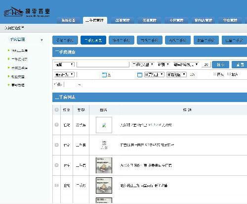 二手房交易 二手房展示 房产出租 房产交易 房产中介网站源码带数据