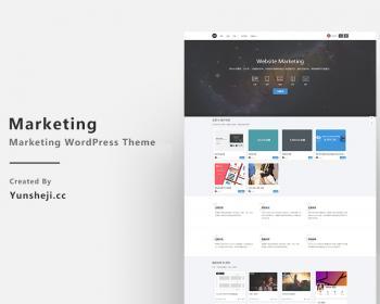Wordpress虚拟资源交易平台 Marketing主题虚拟下载自动发货源码商城支付宝微信免签约源码