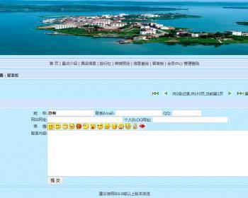 java 旅游网站系统源码+论文