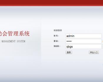 Java ssh+mysql运动会管理系统源码+数据库+文档+视频