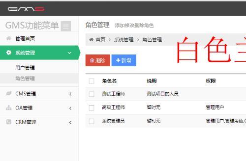 免费购买最新通用后台管理系统EF+MVC框架源码,基于EF+MVC+Bootstrap构建通用后台管理系统