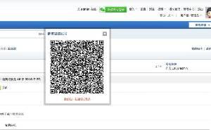 子木CMS微信登录1.4商用dz插件,支持PC端扫描码注册/登录,支持PC端绑定等