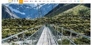 DiscuzX3.2模板Dean户外旅行者! 商务版(GBK)dz3.2旅游网站