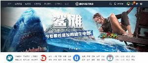 DiscuzX3.2模板院长电影/电视连续剧/全站视频商业版带演示数据dz视频网站模板
