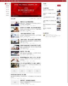 Wordpress模仿北京时间Btime V.1.4.0新闻主题源代码