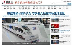 帝国cms7.2早上新闻web模板源代码与wap手机模板新闻网站模板
