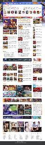 Discuz模板:芒果游戏门户商业版GBK