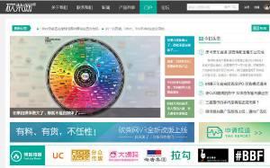 精仿语滴砍柴资讯网站商业版 Discuz内核 2.0版本含GBK UTF8版本