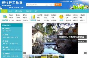 11月最新周边旅游主题系列 商业版GBK_14.10.28 价值160元