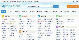 蚂蚁分类5.6S多城市版正版解密域名限制纯安装版 分类信息系统网站源码 新版手机界面