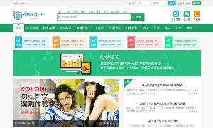 最新的Qibo本地门户7.0多城市运营版源码破解版Qibo门户CMS系统源码下载全部开源无限zhi