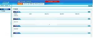 C#大学课程信息管理系统源代码