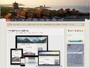 古典中国风格模板大气反应emlog个人博客主题模板