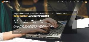 HTML5响应高端网站建设公司网站源代码,自适应分辨率
