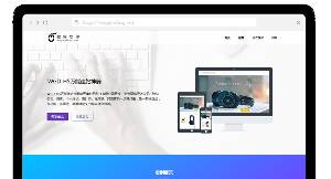PHP响应式营销通用H5网站系统源代码完美适用于PC,平板电脑,手机多终端设备