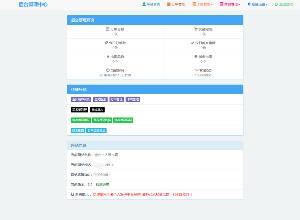 最新版个人发卡网站源码轻松支付最新版个人发卡程序源代码