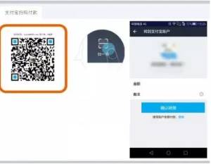 最新支付宝支付宝免费登录即时到货界面源码扫描码支付界面支付宝支付界面维修版