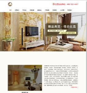 响应家居瓷砖建材网站源码HTML5家装地砖装饰网站梦幻模板(自适应移动版)