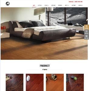 响应木地板木网站源码html5家装地板实木织梦模板(自适应)