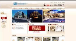 织梦dedecms建材卫浴用品企业网站模板