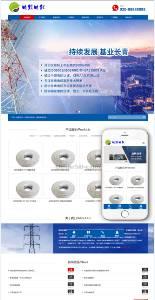 响应式电缆和线型网站编织梦模板(自适应)