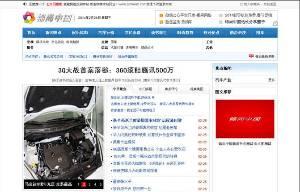 大气蓝色信息门户网站模板七米网最新商业模板(已经集成)