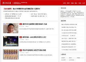 响应式博客新闻主题织梦dedecms模板(自适应手机)进行SEO优化