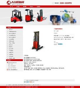 红色简单机械电子企业网站源码织梦dedecms模板