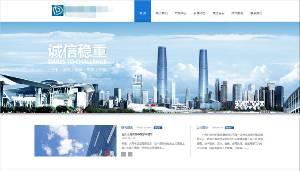 简易机电设备机电企业网站源码织梦dedecms模板