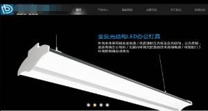 编织梦想dedecms电子技术LED照明企业网站模板