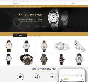 织梦dedecms响应手表手表公司网站模板
