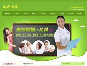 医疗保健儿科研究网站织梦模板(与手机)PC移动端为SEO优化