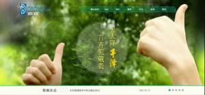绿色风格教育培训服务企业网站源码织梦织梦dedecms模板