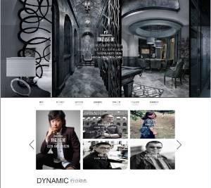织梦dedecms模板 织梦最新内核开发模板,该模板属于广告行业,设计类企业