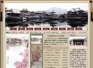 织梦dedecms该模板属于文学校书画、艺术古色古香类网站使用