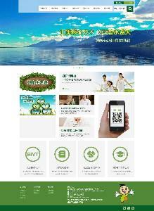 织梦最新开发绿色生物科技农林环保类企业网站通用模板