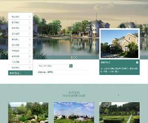 织梦最新开发农林园林景观类网站模板(带手机端)+PC+移动端+利于SEO优化