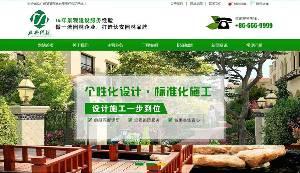 织梦最新开发营销型绿色市政园林绿化类网站模板(带手机端)+PC+移动端+利于SEO优化