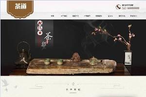 织梦最新开发茶道网站编织梦想模板