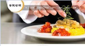 响应餐饮牛肉零食网站梦想模板(用手机)有利于SEO优化