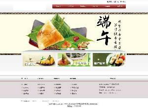食品餐饮业企业网站万能编织梦想dedecms模板