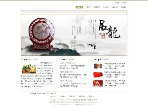 嘉雅餐饮茶叶食品企业通用网站编织梦全站模板编织梦5.7内核
