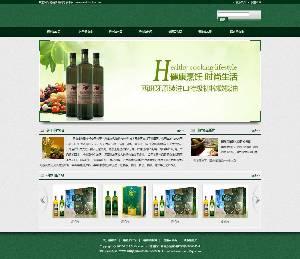 绿色生物技术植物食用油公司网站通用梦想模板