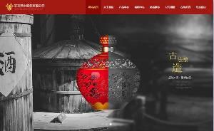 响应葡萄酒和葡萄酒行业食品网站梦想模板(自适应手机)