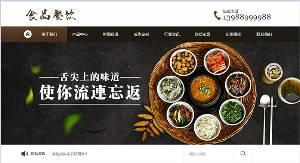 健康食品,餐饮,食品网站,梦想模板(带手机)PC移动,有利于SEO优化